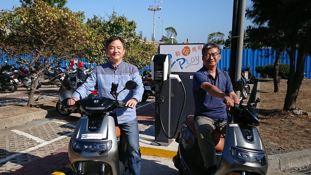 中華車與聯眾網路合作結,導入iE125 100台啟動馬祖的智慧化觀光旅遊。記者黃...