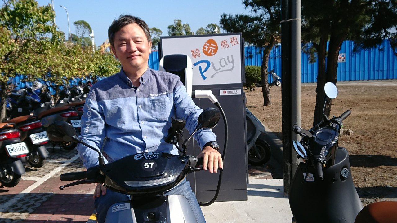 中華車協理錢經武看好離島無碳兩輪騎乘商機。記者黃淑惠/攝