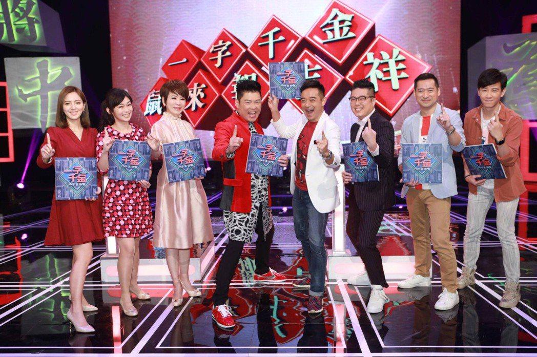 「一字千金」找來主播上節目考中文能力。圖/公視提供