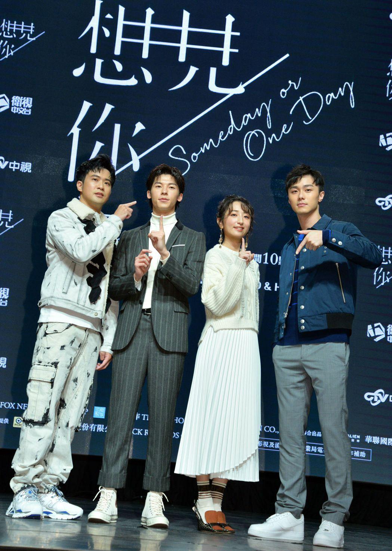 施柏宇(右起)、柯佳嬿、許光漢、顏毓麟主演「想見你」。圖/中視、衛視中文台提供