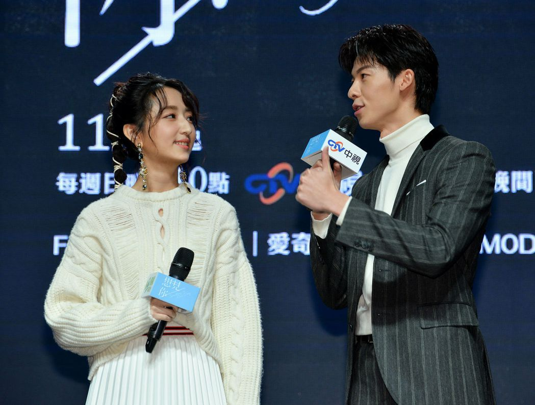 柯佳嬿(左)、許光漢出席「想見你」首映會。 圖/中視、衛視中文台提供