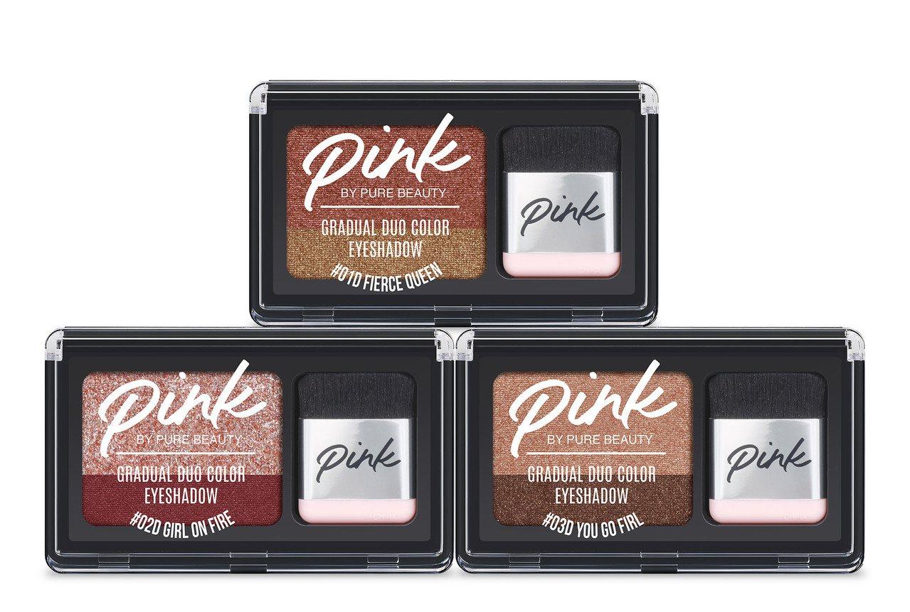 pink BY PURE BEAUTY漸層炫彩雙色眼影,共3款,原價499元、即...