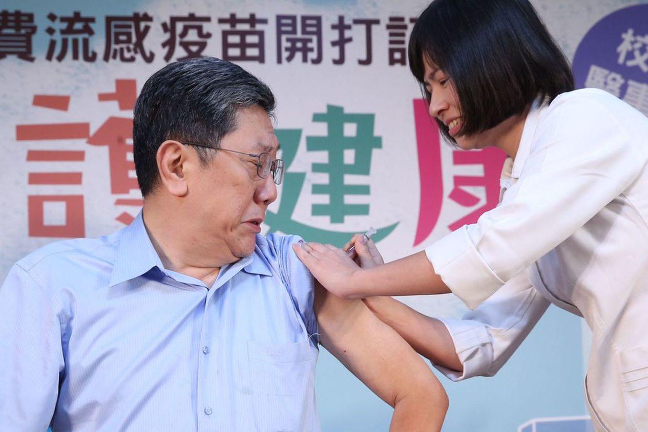 史上最晚 公費流感疫苗開打 自費預約踴躍