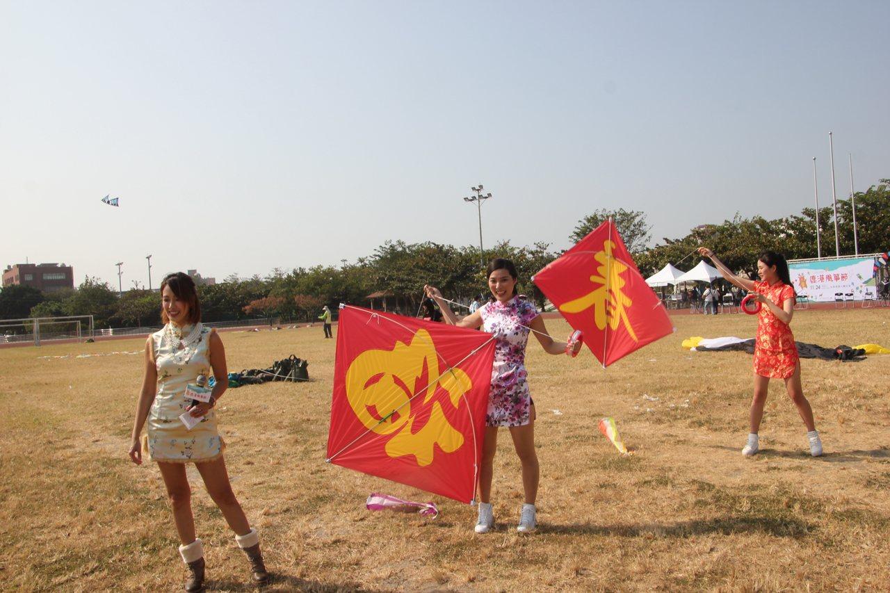 首屆鹿港風箏節將於11月24日在鹿港鎮立體育場登場,當天若穿唐裝旗袍等放風箏打卡...