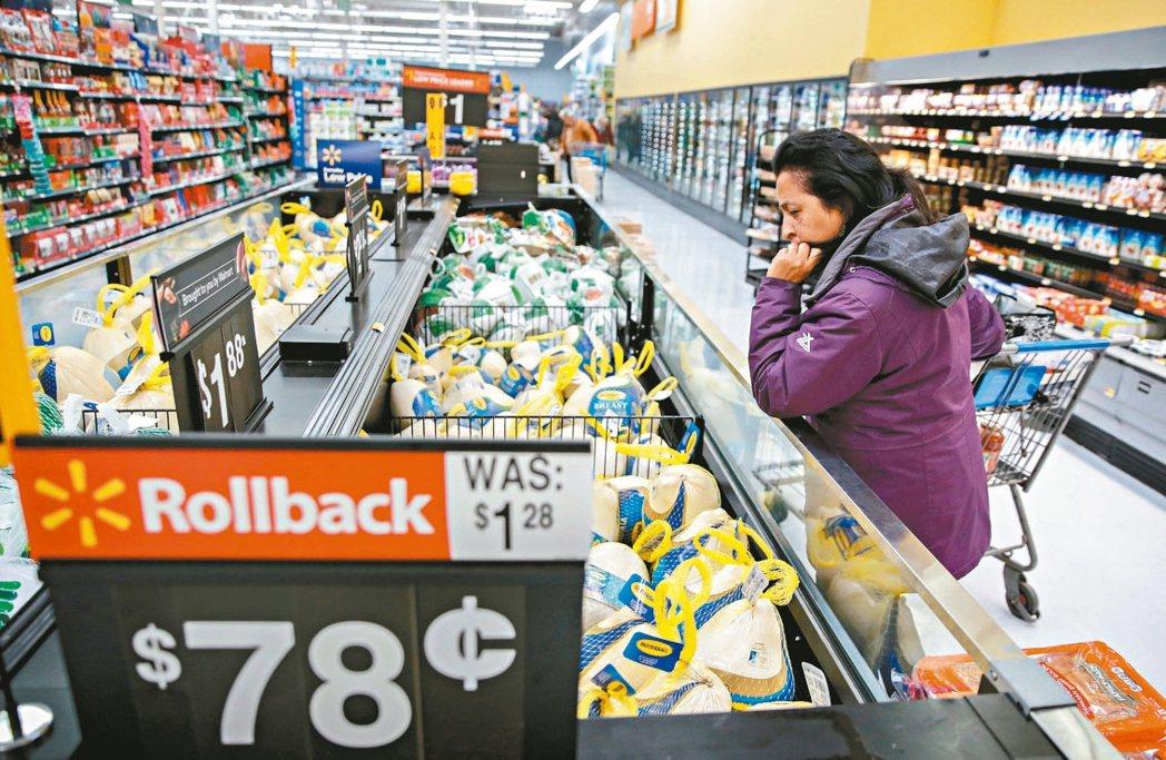 美國10月零售銷售增幅優於市場預期,再加上沃爾瑪(Walmart)、潘尼百貨(J...