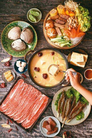 清湯麻辣鍋。 圖/台北美福飯店提供