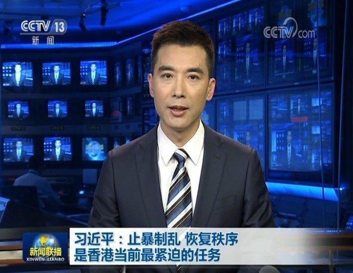 央視這兩天在新聞中不斷播放習近平對香港局勢的說法,並以「暴徒」稱呼反送中示威者。...