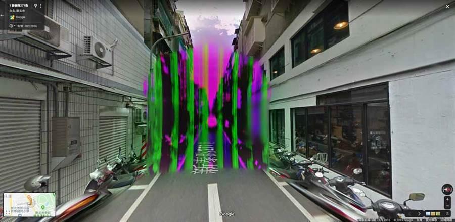 新莊巷弄奇怪街景。圖/取自爆廢公社