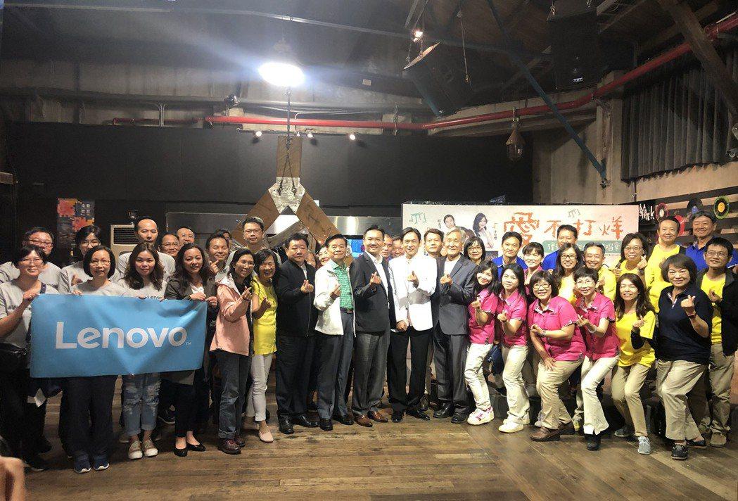 歌手殷正洋、衡山基金會志工群、台灣聯想環球科技公司員工與清韻合唱團團員共同合影。...
