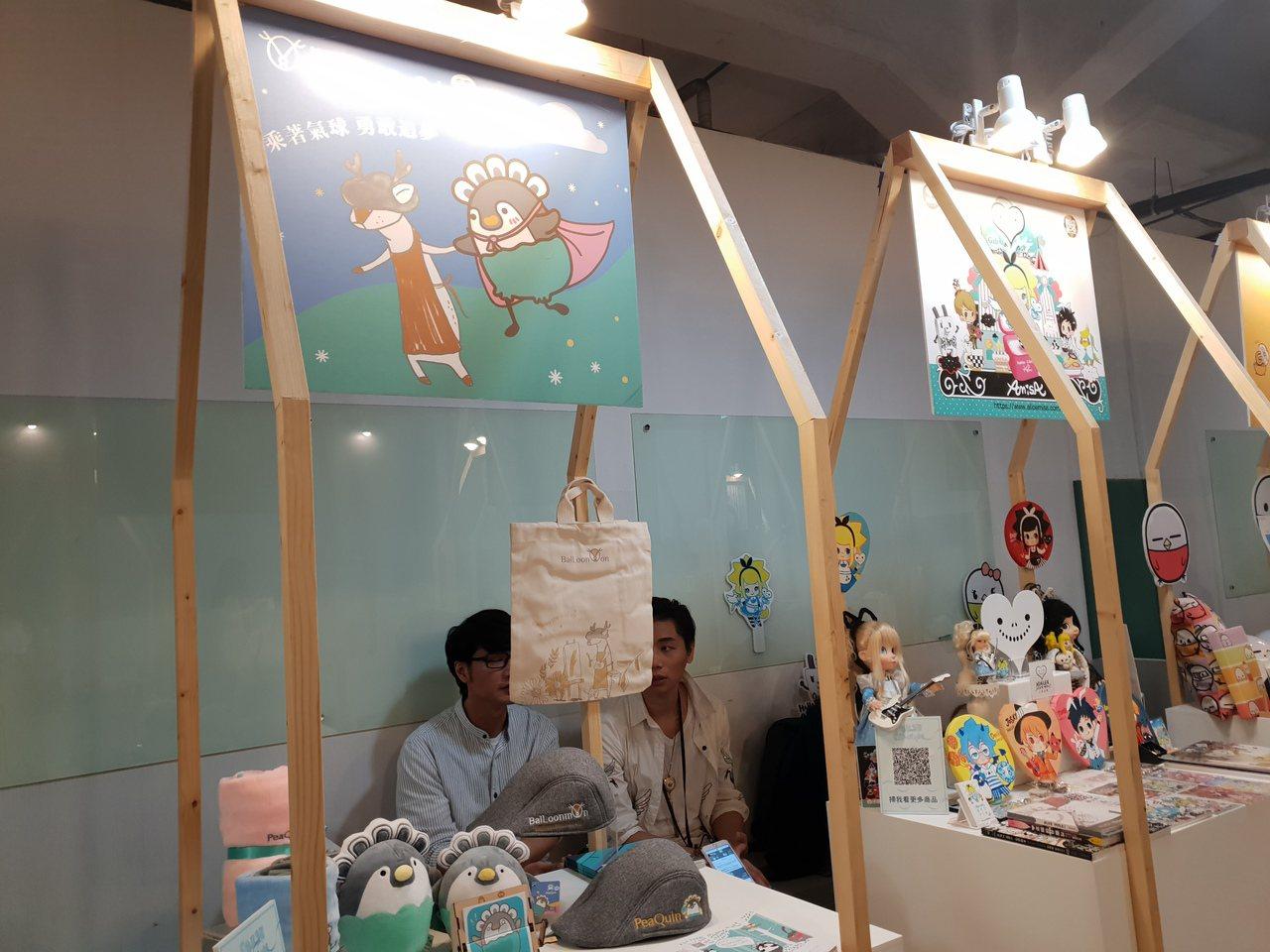 Fresh Taiwan上海國際品牌授權展在松山文創園區打造限定三天的快閃店。...