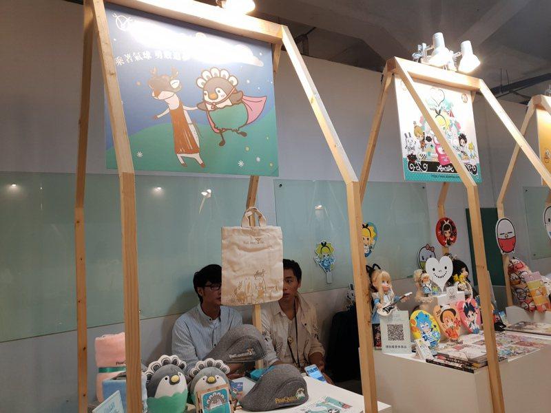 Fresh  Taiwan上海國際品牌授權展在松山文創園區打造限定三天的快閃店。記者陳宛茜/攝影