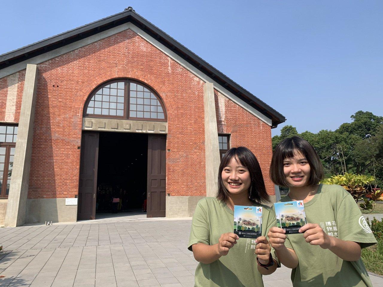 台南山上水道博物館本周日、11月17日購票入園,可抽限定「一卡通」。圖/文化局提...