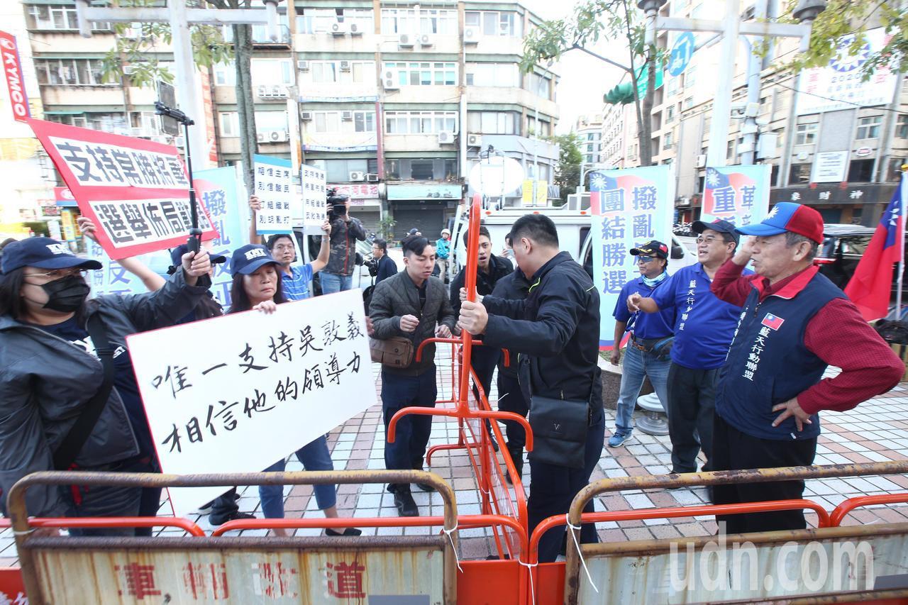 國民黨上午舉行中央委員會議,支持國民黨黨主席吳敦義列入不分區立委提名名單的支持者...