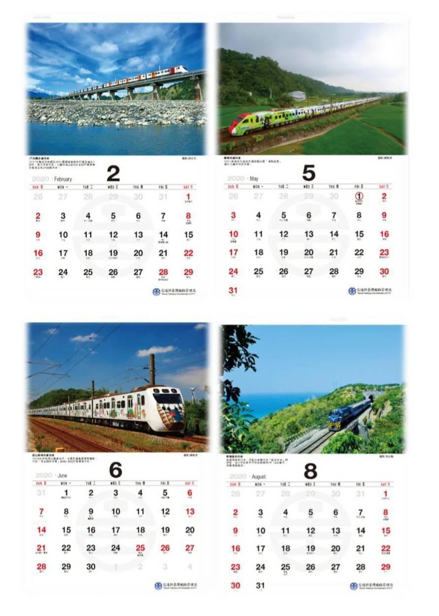 「2020年移動的風景」鐵道月曆21日開賣。圖/台鐵局提供