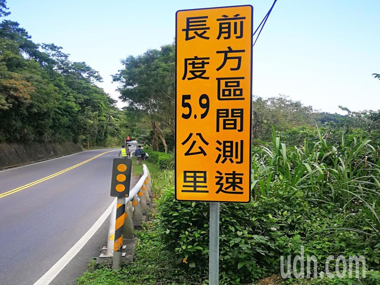 南迴公路舊省道(台9戊線)森永至壽卡路段明年元旦將實施區間測速。記者羅紹平/攝影
