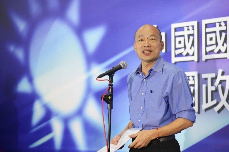 國民黨總統參選人韓國瑜。圖/本報資料照片