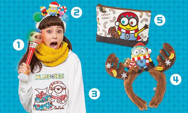 包括泡泡棒、連帽T、拉鍊包、麋鹿角頭飾,都是聖誕限定商品。圖/擷取自日本環球影城...