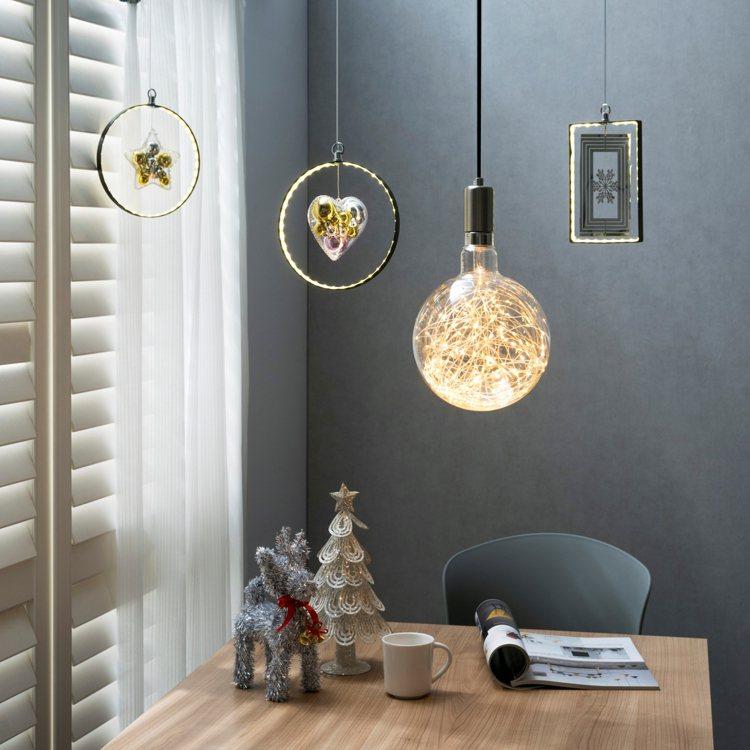 特力屋季節限定造型燈泡系列,接上吊燈線即可變身吊燈,圓弧造型燈共有愛心、星星兩款...