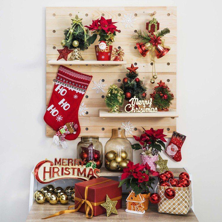 特力屋推出多款耶誕飾品系列,售價25元起。圖/特力屋提供
