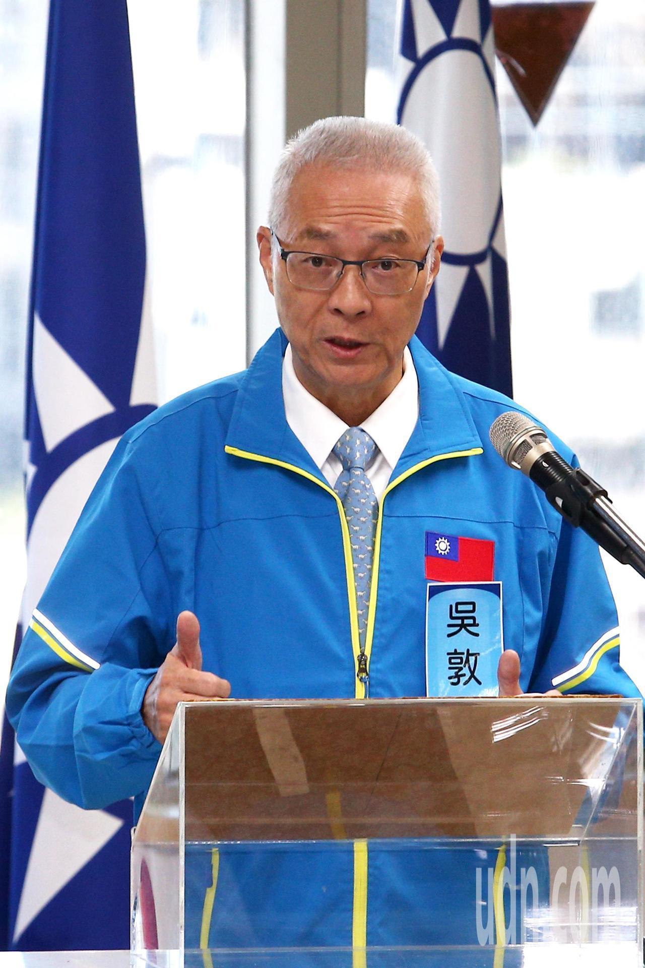 國民黨黨主席吳敦義上午出席國民黨中央委員會議,致詞時呼籲團結一致下架民進黨。記者...