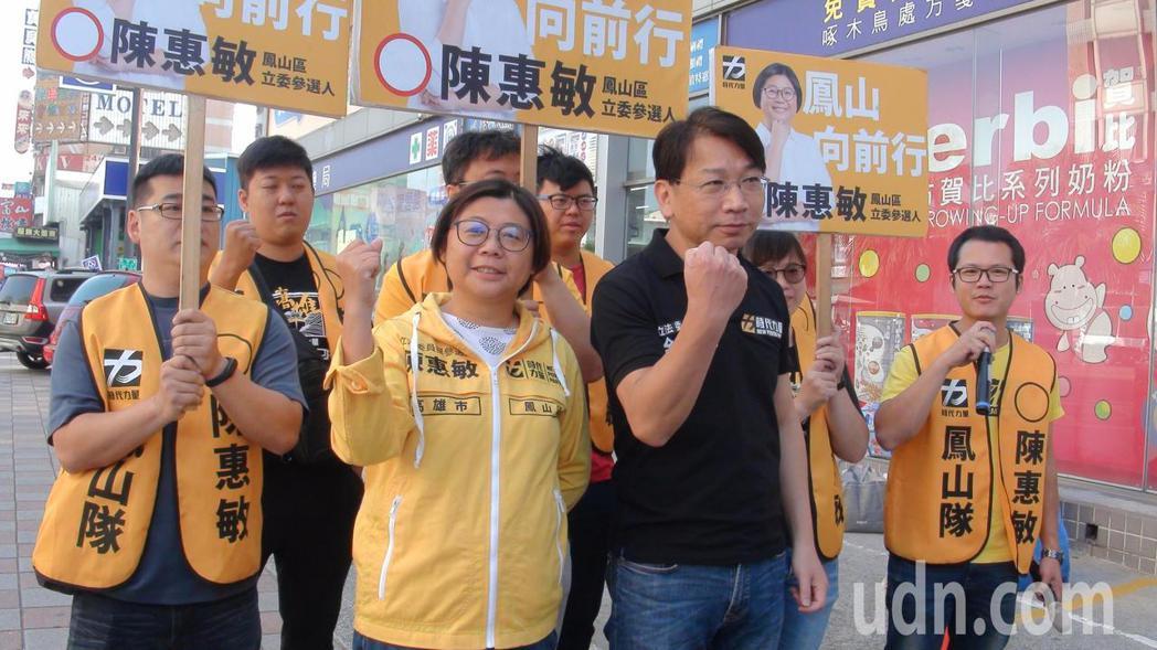 時代力量主席徐永明(左三)今天為高雄第7選區立委參選人陳惠敏(左二)助選,並表示...