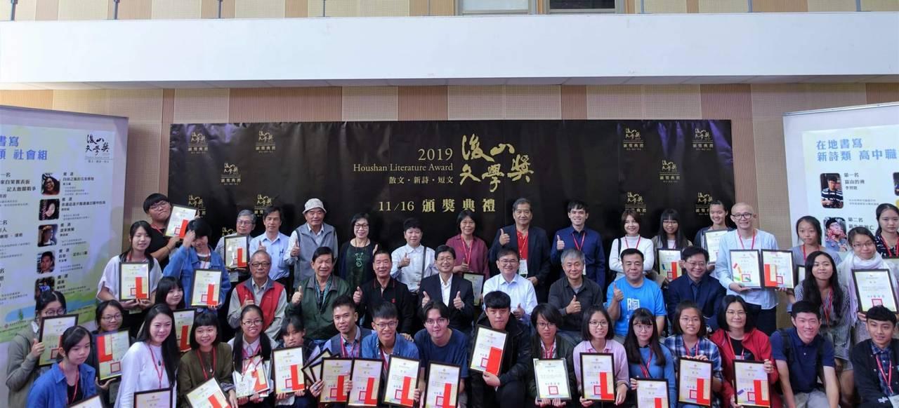 國立台東生活美學館辦理「2019後山文學獎」,今天舉行頒獎典禮,包括「在地書寫散...