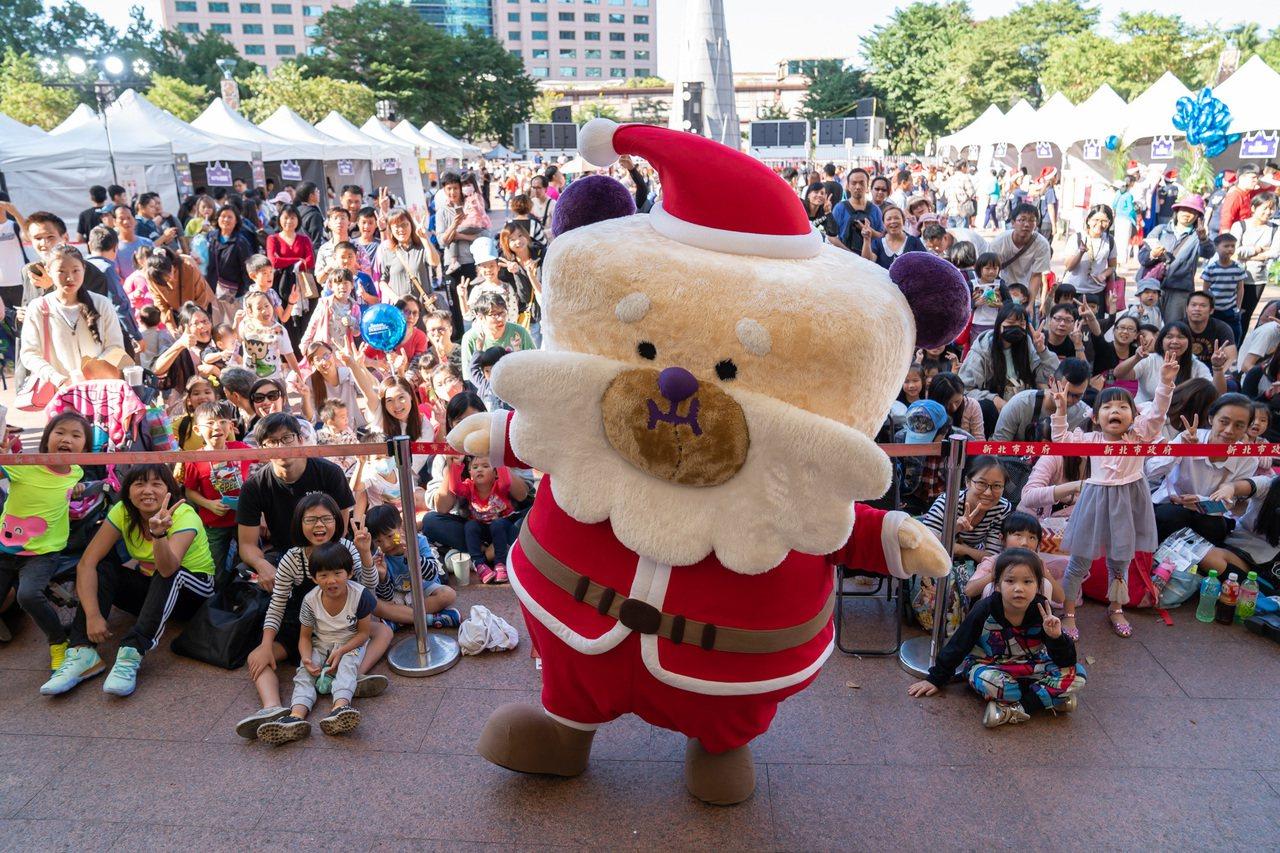 新北歡樂耶誕城開幕,第一個周末童趣嘉年華登場。圖/新北市觀光旅遊局提供