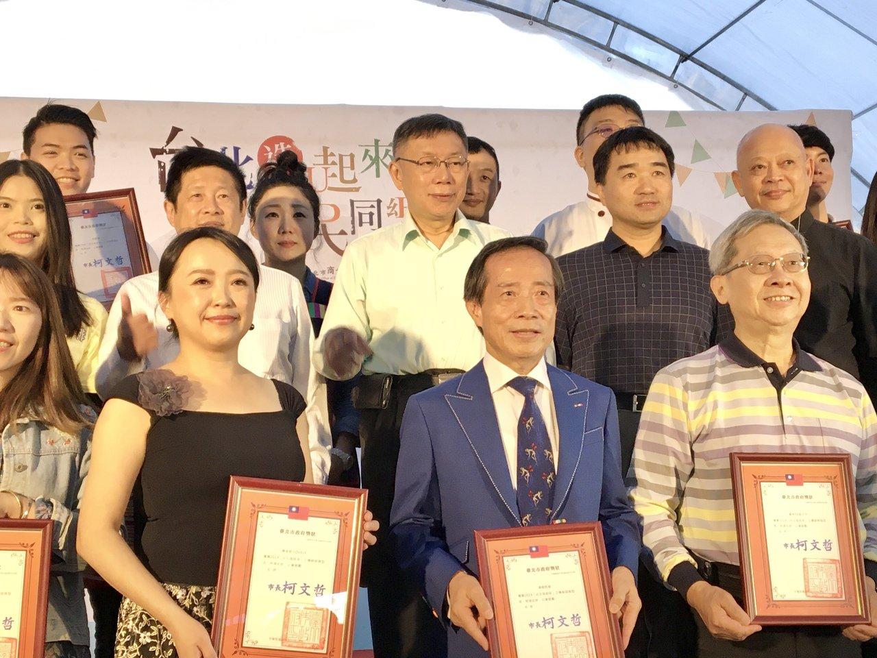 台北市長柯文哲下午出席「台北造起來市民同樂會」,頒發給各店家輔導證書。記者郭頤/...