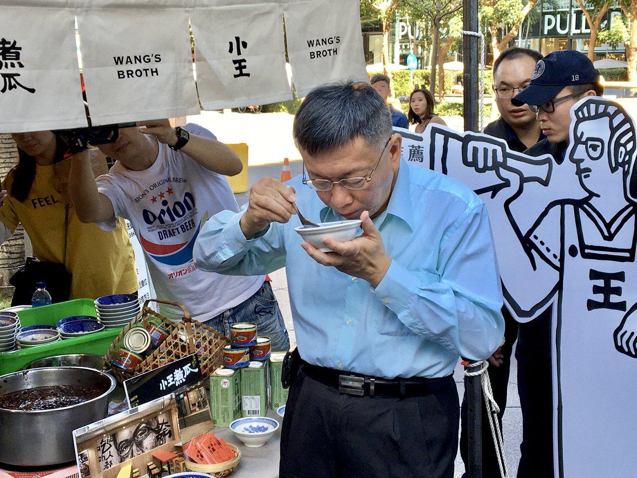 台北市長柯文哲下午出席「台北造起來市民同樂會」,與各輔導店家互動交流,品嚐攤商的...