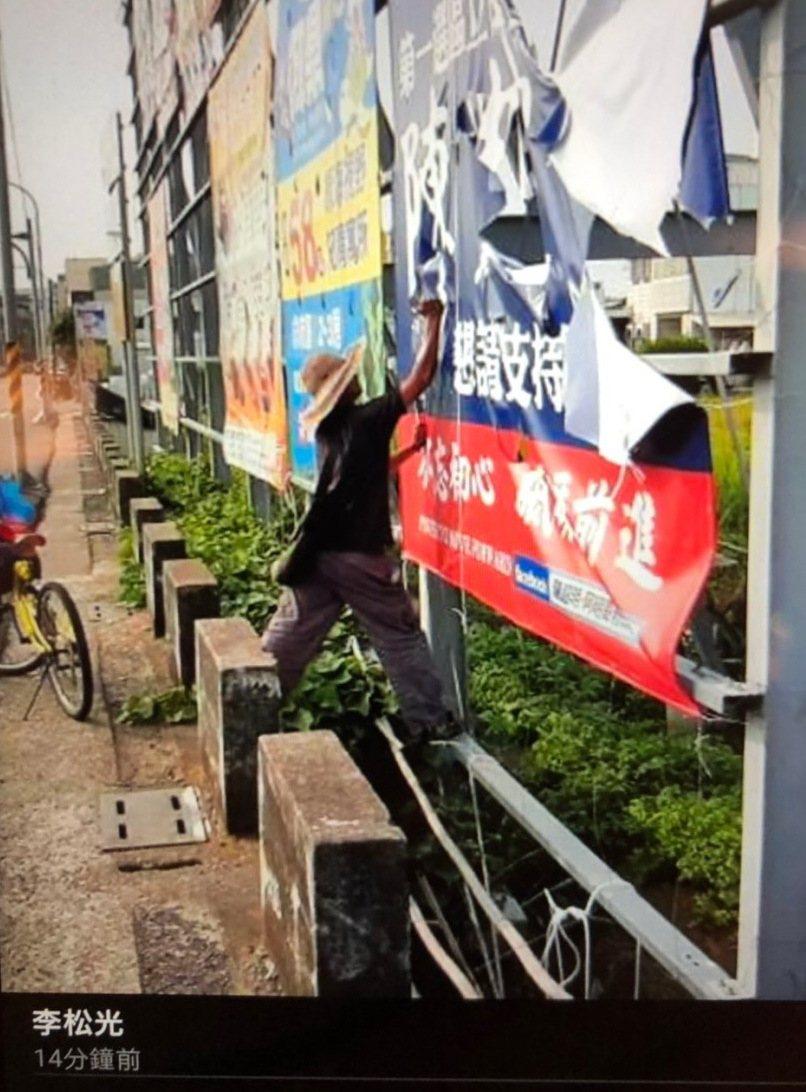 苗栗立委第一選區參選人陳超明的看板,下午遭人以利刀劃破,被人目擊拍下照片。圖/銅...