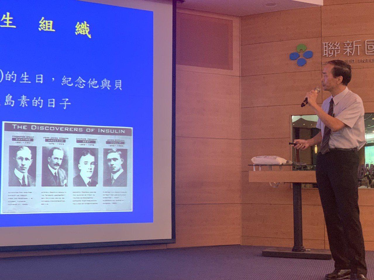 聯新國際醫院糖尿病整合照護中心主任李麒麟分享指出,失智症不是單一疾病,而是一群症...