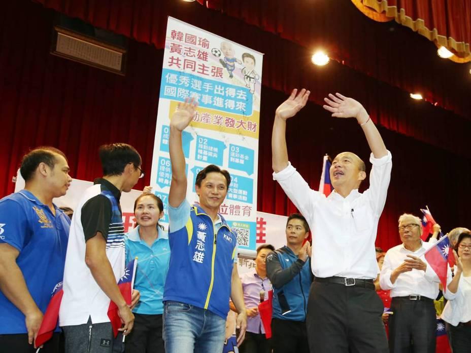 國民黨總統參選人韓國瑜今展開新北傾聽之旅,下午與立委參選人黃志雄共同提出體育政策主張。記者林皓一/攝影