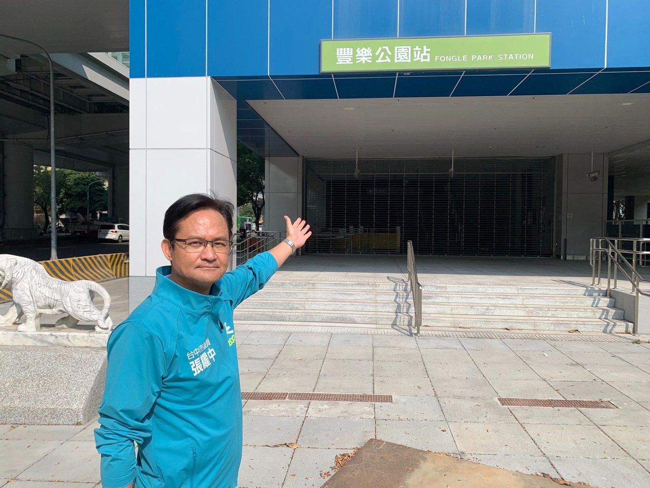 台中捷運綠線明年底通車,民進黨議員張耀中說,G12站緊鄰南苑公園,站名卻以400...