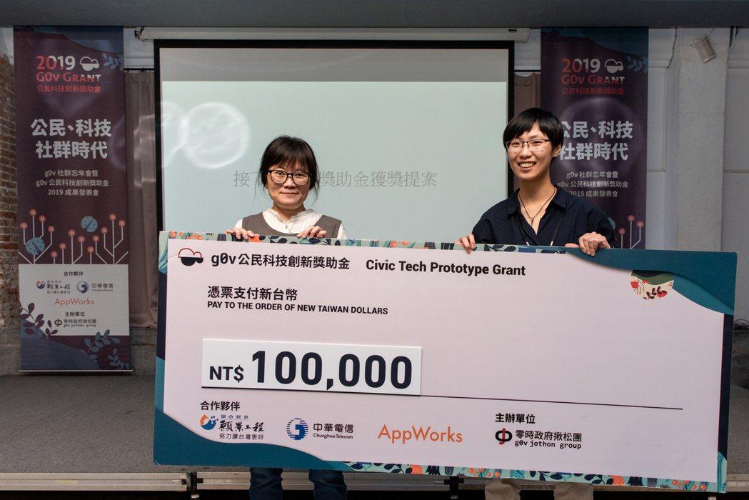 聯合報系願景工程加碼頒發10萬元獎金給「大河小溪全民齊督工」計畫,肯定他們對台灣...