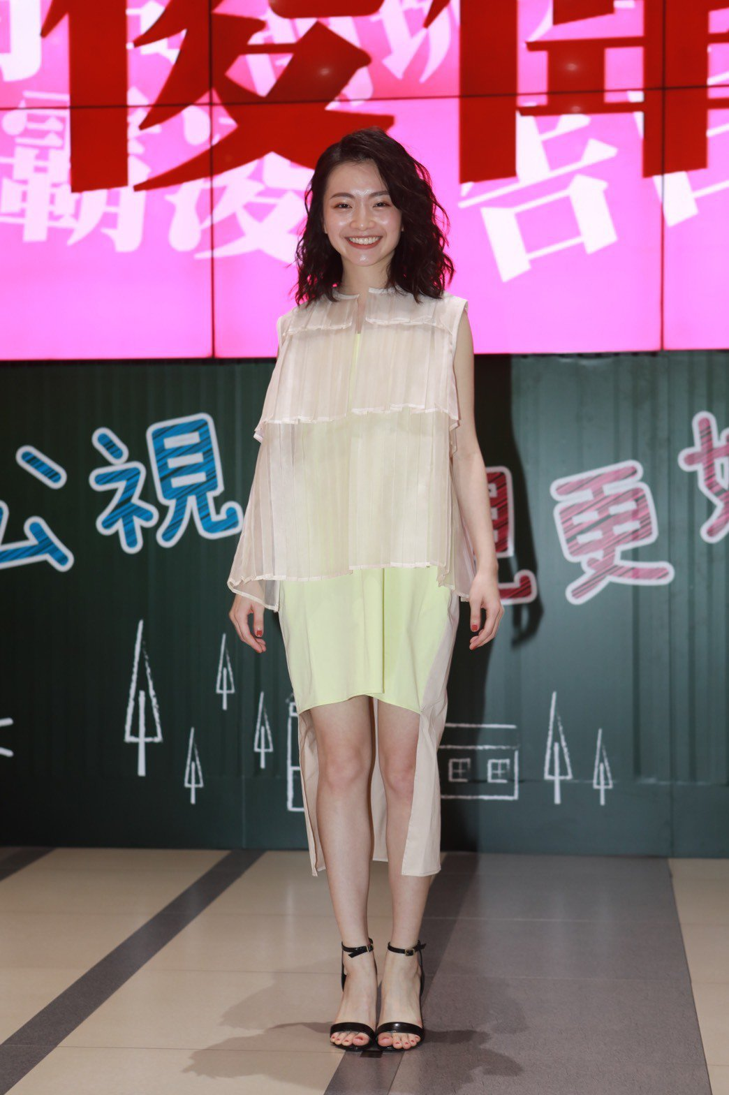 詹宛儒在「糖糖Online」戲中飾演故事主人翁「糖糖」。圖/公視提供
