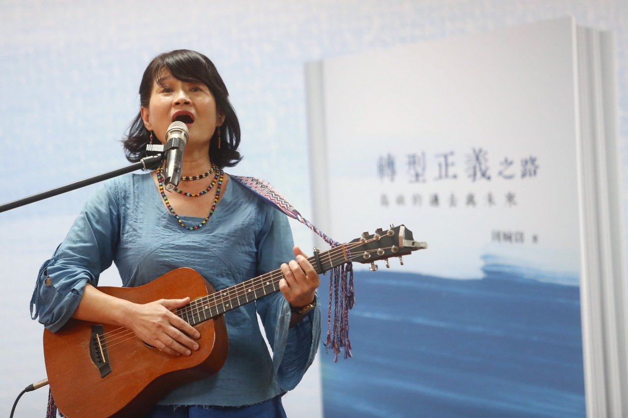 歌手羅思容演出以白色恐怖為創作背景的歌曲「芭蕉」。圖/人權館提供
