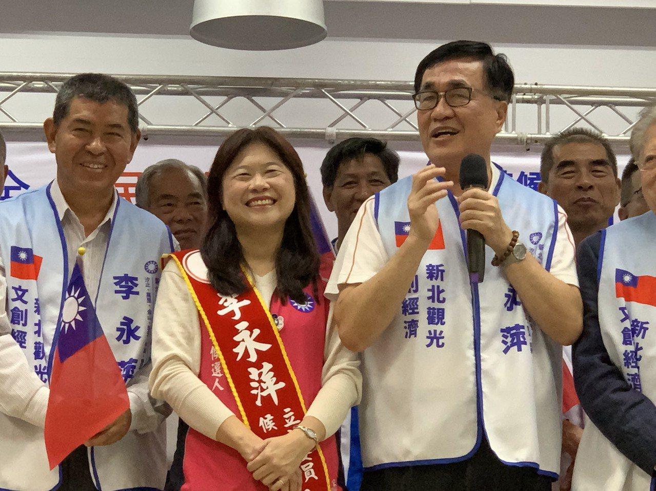 韓國瑜、李永萍雙溪、平溪聯合總部成立,李四川來加持。圖/李永萍服務處提供