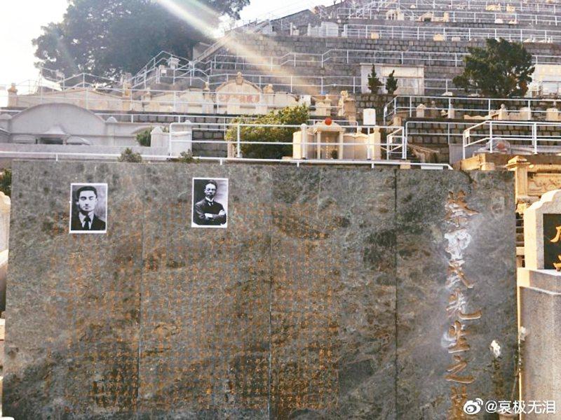 大陸人士在微博上貼出他毀後的墓碑。 圖/取自網路