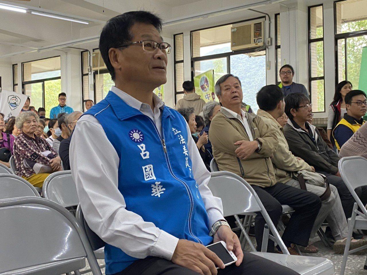 國民黨呂國華宣告,18日上午10點前往宜蘭縣選舉委員會登記,邀請鄉親好友同行。 ...