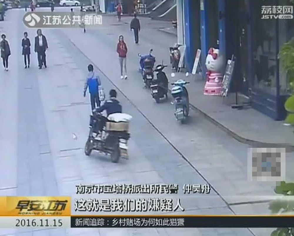 雙十一期間快遞小偷盛行。(翻攝自江蘇電視台)