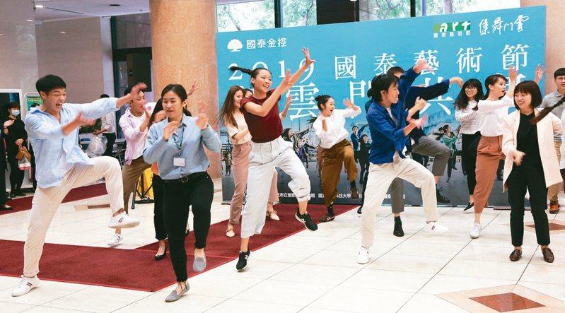 國泰藝術節-與雲門共舞。 圖/雲門舞集提供