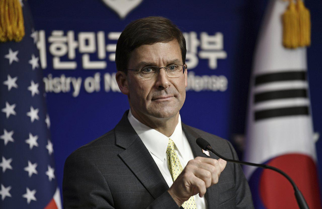 圖為美國國防部長艾斯培(Mark Esper)。 美聯社