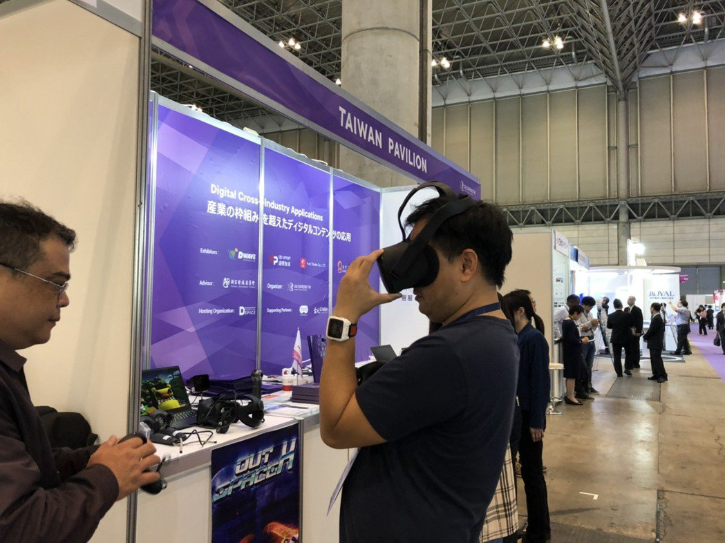 Fun2展示VR遊戲。 XR EXPRESS Taiwan/提供
