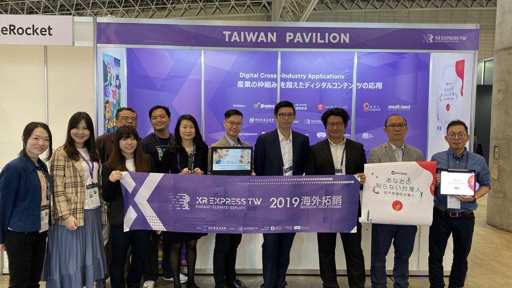 台灣展商於CEATEC台灣展示區合影。 XR EXPRESS Taiwan/提供