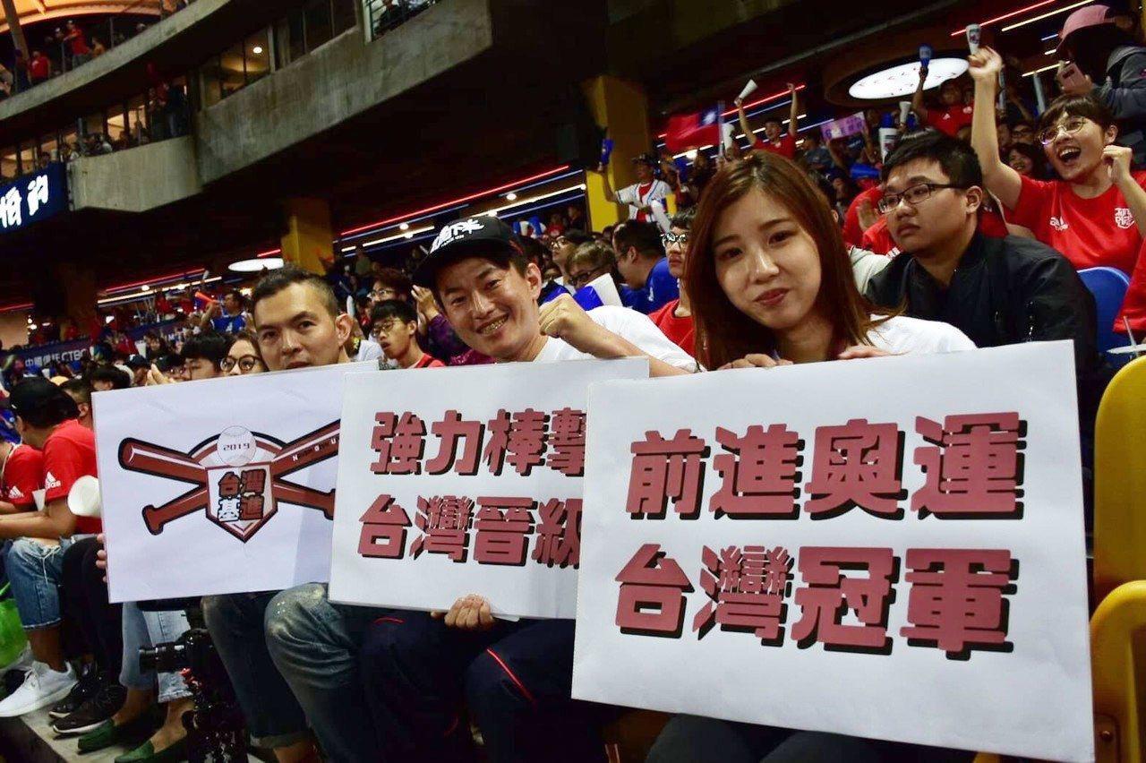 6搶1又將回到台灣比賽,將於明年4月1日至5日在台中洲際球場與雲林斗六球場舉行。...
