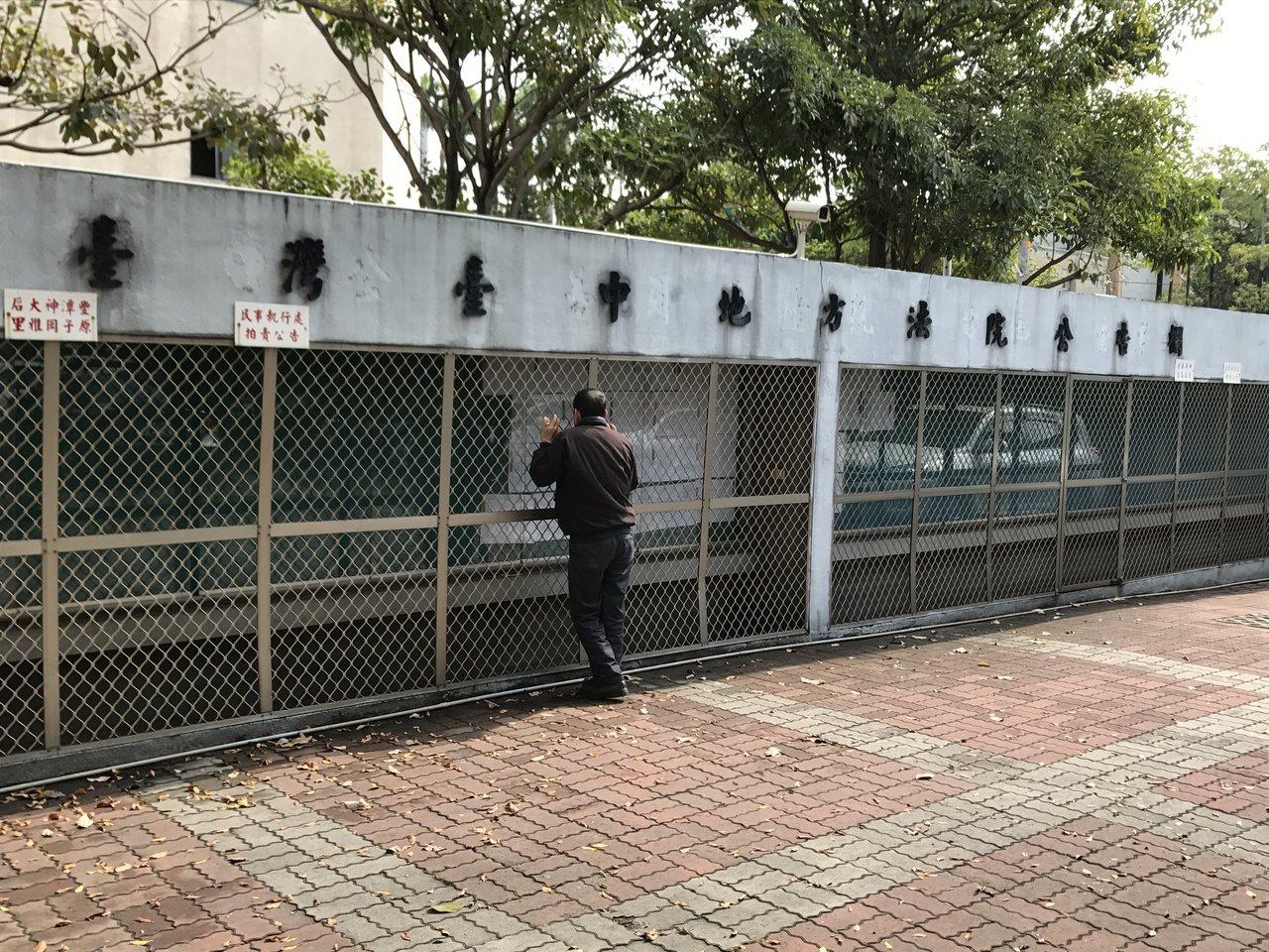 台中市蔡姓男子在去年12月間因停車糾紛,以台語罵張姓男子,遭台中地院判罰3000...