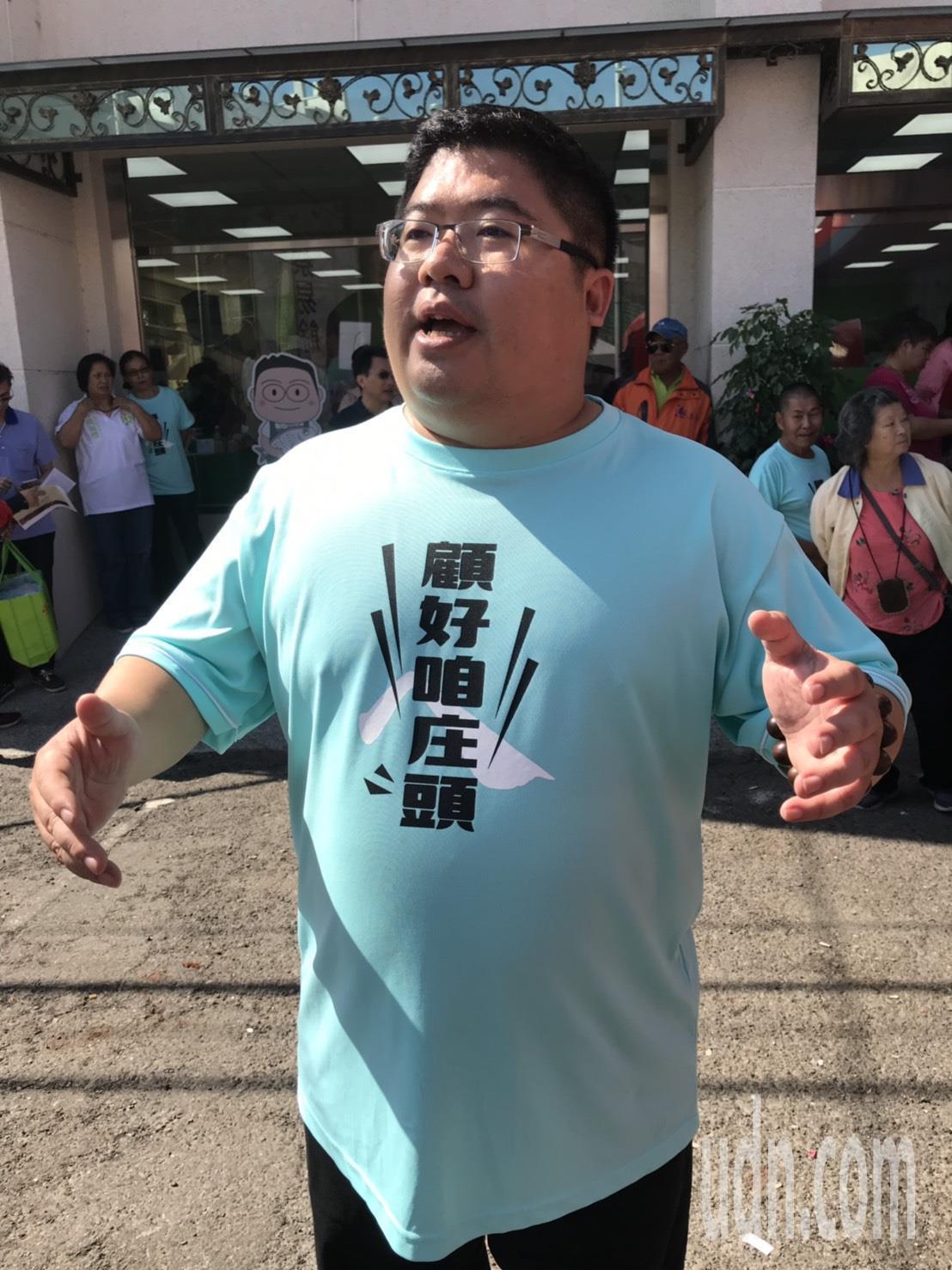 民進黨立委蔡易餘力挺蔡英文總統今宣布蔡賴配。記者黃晴雯/攝影