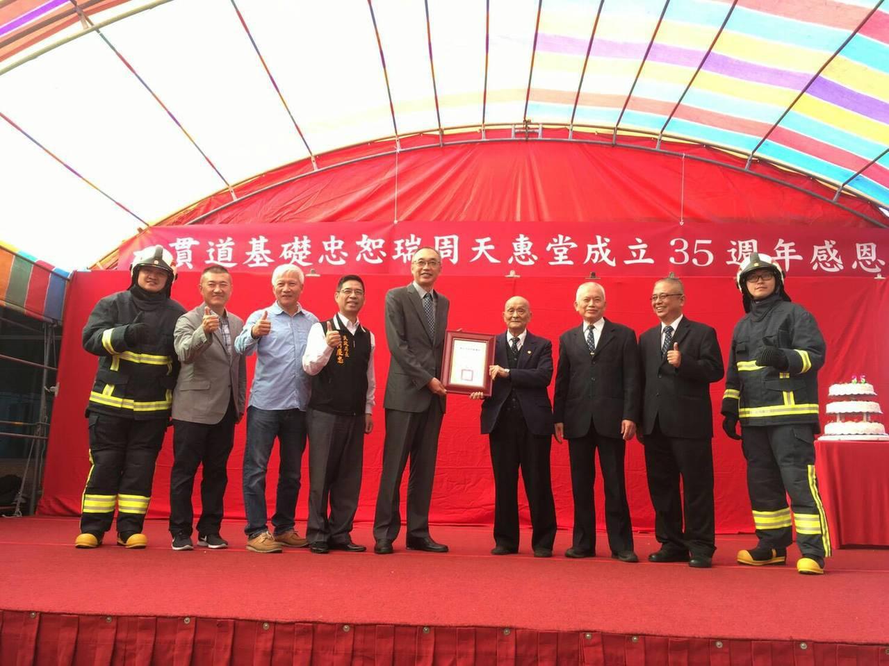 福山天惠堂今慶堂35周年,並捐贈消防裝備提升救災戰力。圖/新北市民政局提供