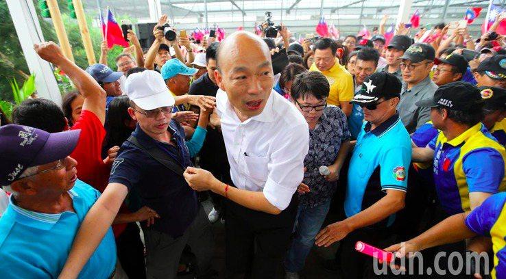 國民黨提名總統參選人韓國瑜。本報資料照片