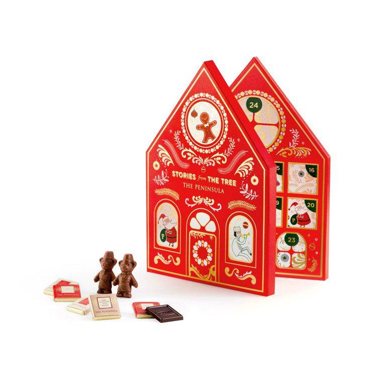 半島閃爍聖誕日曆禮盒。圖/半島精品店提供